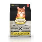 【Oven-Baked】烘焙客 成貓雞肉口味 5磅 X 1包