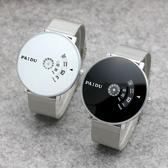 蟲洞概念手錶男學生個性無指針炫酷高科技防水大錶盤韓版潮流