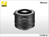 ★相機王★Nikon Ai AF-S TC-20E III 三代 (2.0x 加倍鏡 增距鏡) 平行輸入
