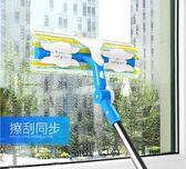 擦玻璃器雙面伸縮桿擦窗神器高樓