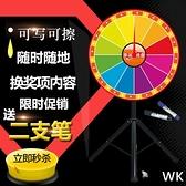 抽獎轉盤幸運大轉盤活動輪盤抽獎道具主播娛樂可擦寫轉盤 wk