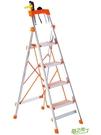 梯子 不銹鋼梯子家用折疊梯多功能鋁合金加厚室內人字梯移動樓梯伸縮梯【快速出貨】