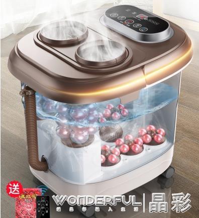 泡腳機 足浴盆全自動按摩洗腳盆恒溫泡腳桶足療器電動加熱小型家用神器機 晶彩LX