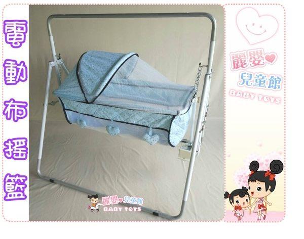麗嬰兒童玩具館~台製電動布搖籃.傳統復古式嬰兒搖床-布袋睡床有底板附蚊帳