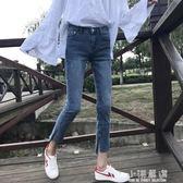 2019秋季新款韓版緊身彈力九分褲高腰牛仔褲小腳鉛筆褲女學生『小淇嚴選』