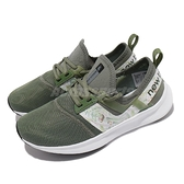 New Balance 訓練鞋 Nergize Sport 綠 白 襪套式 女鞋 NB 【ACS】 WNRGSBF1B
