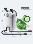 缸外過濾器HW603B小魚缸水族箱草缸外置過濾桶靜音潛水泵 雙十二特惠