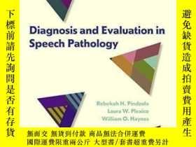 二手書博民逛書店Diagnosis罕見And Evaluation In Speech Pathology (9th Editio