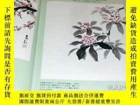 二手書博民逛書店Flowers罕見Drawn by Japanese Ink Wash Painting India Ink bo