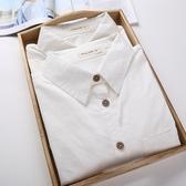襯衫 春裝新款韓國小清新學生純白色襯衫女長袖簡約修身打底襯衣女【限時八五鉅惠】