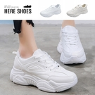 [Here Shoes]休閒鞋-5cm厚...