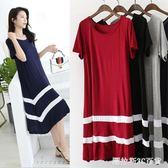 莫代爾短袖連身裙女外穿夏款韓版寬鬆大碼黑色打底裙中長款大擺裙  圖拉斯3C百貨