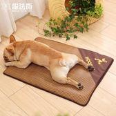 狗狗墊子可拆洗夏天涼席睡墊降溫墊狗窩寵物冰墊四季 魔法街