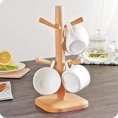 日式櫸木杯架創意放杯子架瀝水架家用收納茶杯架水杯掛架