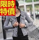 男單寧夾克明星同款-韓風簡潔隨意男牛仔外套54c8【巴黎精品】