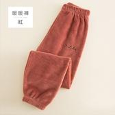 韓系暖綿珊瑚絨暖暖褲-紅
