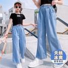 女童天絲牛仔褲夏季薄款2021新款兒童褲子中大童夏裝寬鬆寬管褲潮 一米陽光