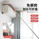 除塵撣 新雞毛撣子除塵毯子家用可伸縮屋頂蜘蛛網清潔掃灰天花板神器禪子 三角衣櫥