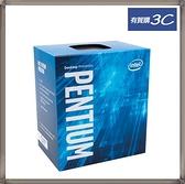 (需搭配主機板出貨) Intel Pentium Gold G6400 處理器 / 4M 快取記憶體 / 4.00 GHz