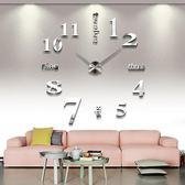 現代簡約客廳大掛鐘3D立體創意藝術牆貼鐘錶DIY鐘錶時尚數字掛鐘·IfashionYTL