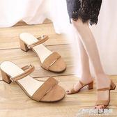 女涼鞋夏季新款中跟粗跟兩穿女鞋細帶絨面拖鞋一字拖鞋女涼拖百搭 時尚芭莎
