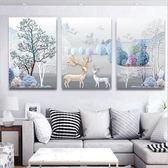 北歐麋鹿客廳裝飾畫現代簡約墻畫掛畫抽象壁畫沙發背景無框三聯畫【俄羅斯世界杯狂歡節】