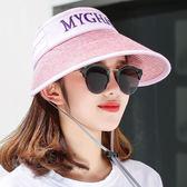 遮陽帽 騎車遮陽帽太陽帽女韓版防曬帽子遮臉防紫外線出遊夏季百搭 全館免運