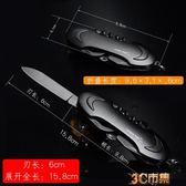 鷹爪C7多功能軍刀折疊隨身小刀EDC迷你工具鑰匙刀戶外鋒利水果刀 全館免運