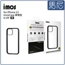 imos M系列美國軍規認證雙料防震保護殼/Apple iPhone13/Pro/Pro Max/防摔/手機殼【馬尼】