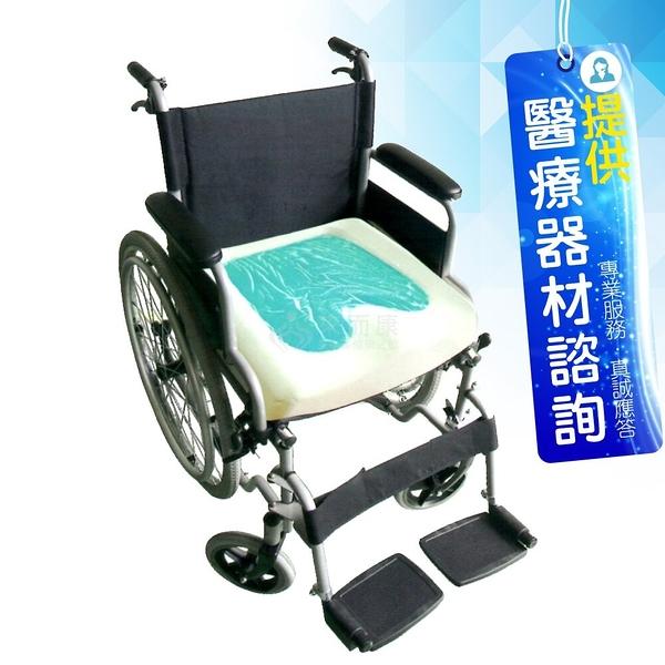 來而康 悅發 凝膠座墊 複合型固態凝膠減壓座墊(GEL-SEAT-023) 輪椅坐墊D款補助