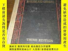 二手書博民逛書店the罕見oriental cook book a guide