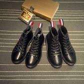 馬丁靴 蛇紋-街頭時尚個性休閒男中筒靴2款73kw6[巴黎精品]