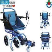 【海夫】杏華 扶手可掀 腳靠可拆 復建型 鋁製 輪椅(OP-PW2_16吋座寬)