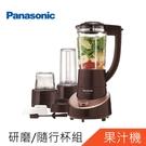 Panasonic國際牌1.3公升玻璃杯...