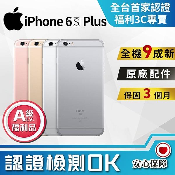 【創宇通訊│福利品】保固3個月 A級蘋果 APPLE iPhone 6S Plus 64G (A1687) 實體店開發票