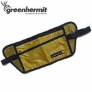 【蜂鳥 greenhermit 旅行証件包(腰包式) 綠】TB4103/腰包/証件包/收納包//旅行包