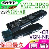 Sony 電池 VGP-BPS9A/B 電池(原廠)-索尼 電池-VGNCR509,VGNCR510,VGNCR150E,VGNCR190,VGNCR540,VGN-CR590
