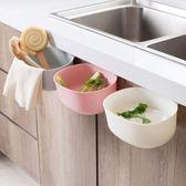 全館85折掛式櫥柜門垃圾桶家用無蓋收納盒廚房塑料垃圾簍迷你垃圾盒 森活雜貨