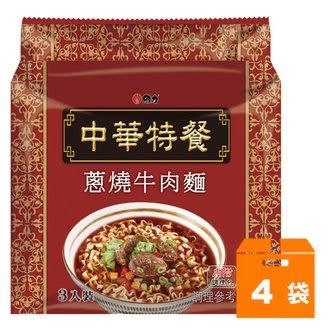 維力 中華特餐 蔥燒牛肉麵 135g (4袋)/箱【康鄰超市】