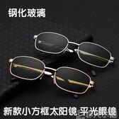 墨鏡 新品太陽鏡小方框墨鏡鋼化玻璃長方形小臉男士平光防磨司機眼鏡潮      非凡小鋪