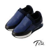 【T2R】韓國T2R休閒時尚珍珠皮紋雙氣墊內增高鞋↑7cm-藍(5600-0235)