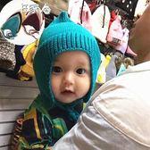 兒童毛線帽嬰兒帽子秋冬季6-12個月護耳兒童針織帽冬天男女寶寶毛線帽