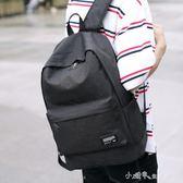 雙肩包男士旅行背包男戶外休閒USB充電中學生書包旅游電腦包輕便 小確幸生活館