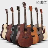 吉他初學者學生入門自學吉它樂器/E家人