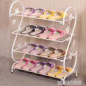 鞋架簡易家用多層簡約現代經濟型鐵藝宿舍拖鞋架子收納小鞋架鞋柜 igo