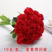 假花仿真花落地花塑料花 幹花花束玫瑰花花瓶客廳家居擺件裝飾品  9號潮人館 YDL