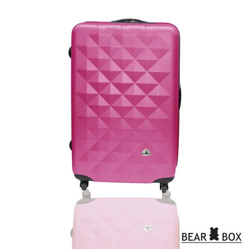 行李箱28吋 ABS材質  晶鑽系列【Bear Box】
