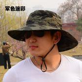 漁夫帽 戶外遮陽帽 防曬太陽帽子【非凡上品】z253