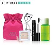CHIC CHOC 輕質電眼桃花魅力UP組(2色任選)