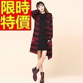 針織外套 長版-流行品味俏麗羊毛開襟女針織衫63l18【巴黎精品】